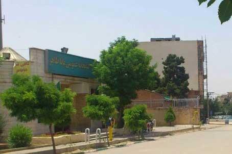 کتابخانه باباطاهر در تهران بازگشایی شد